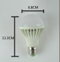 Ampolleta Led  9 Watt- 900 Lumen
